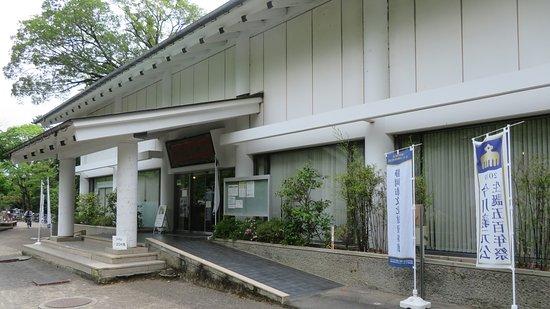 Shizuoka Cultural Property Museum