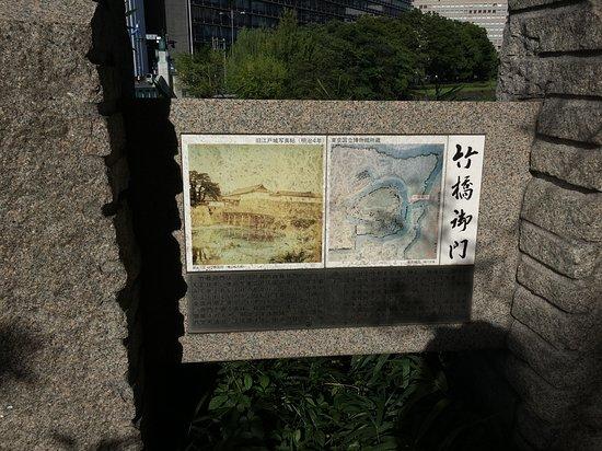 Takehashi Gomon Ruins