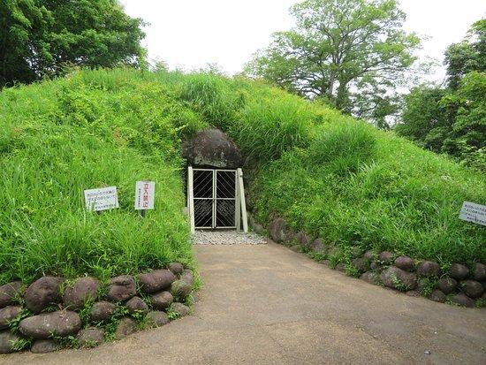 Shizuhatayama Tumulus