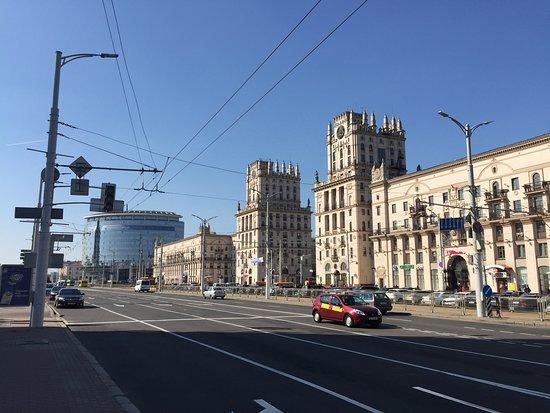 Ворота Минска: Minsk Gates