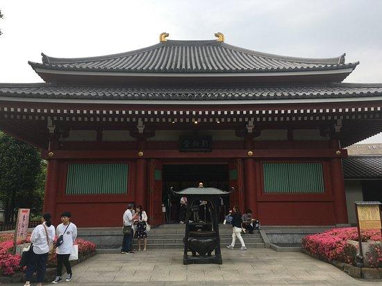 Senso-ji Temple Yogodo