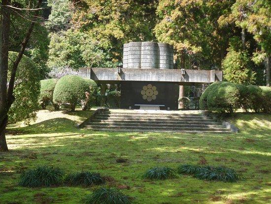 Kikkawake Tomb
