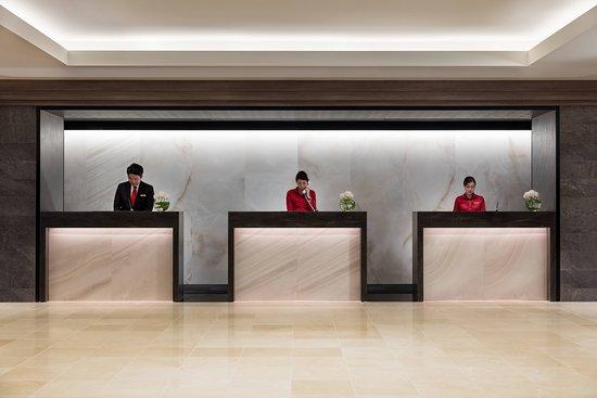 Nanki-Shirahama Marriott Hotel: Lobby