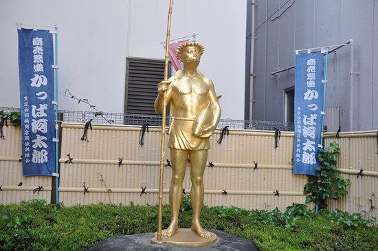 Kappa Kawataro Statue
