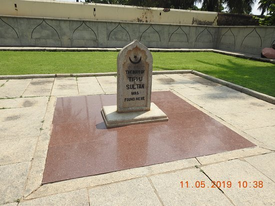 Tipu Sultan's Death Place