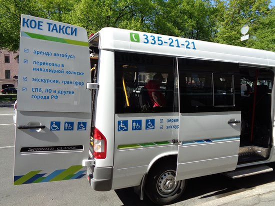 Liberty Ltd. Wheelchair Accessible Tours: het busje