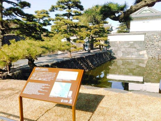 Kikyo Gate