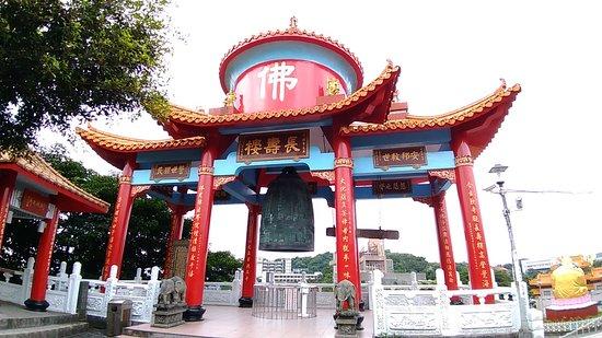 Dafu Chanyuan