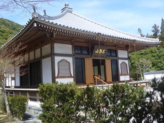 Yoko-ji Temple