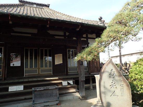 Kanzo-ji Temple