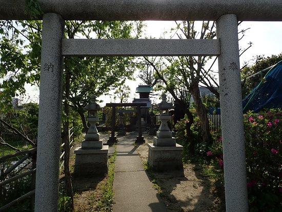 Seiryu Shrine