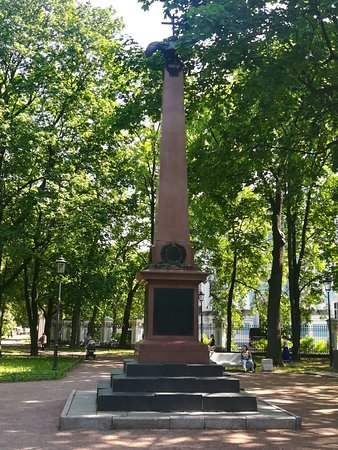 Memorial to the Marines of the Battleship Emperor Alexander III