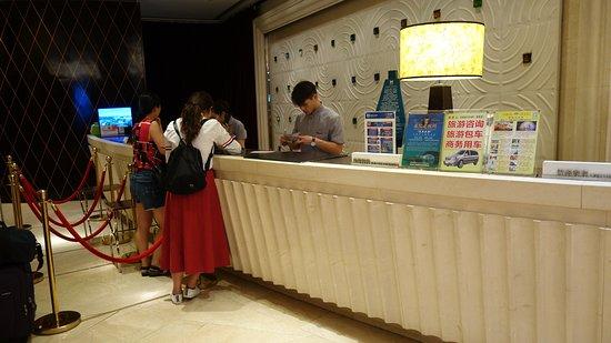 Huachen International Hotel: reception