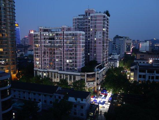 Huachen International Hotel: view from room window