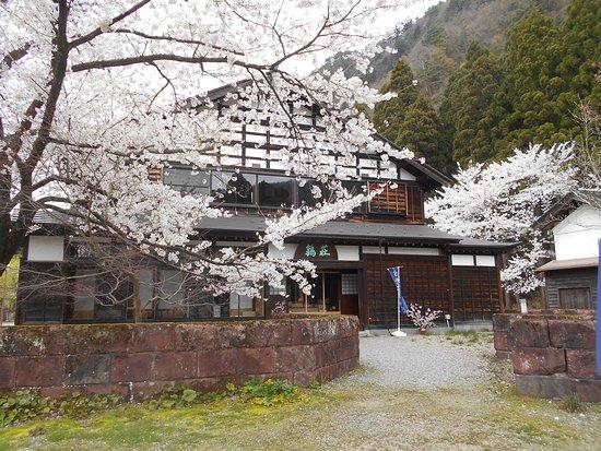Yoshino Village of Craft