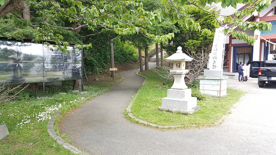 Wakkanai Park -- trail head left of Hokumon Shrine