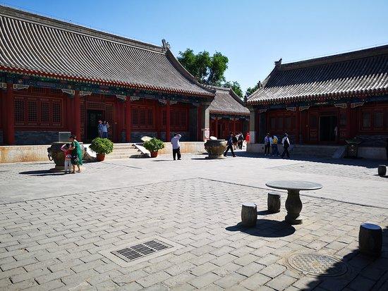 Heshuo Kejing Princess House
