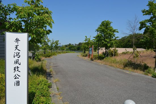 Benten Gatafuchi Park