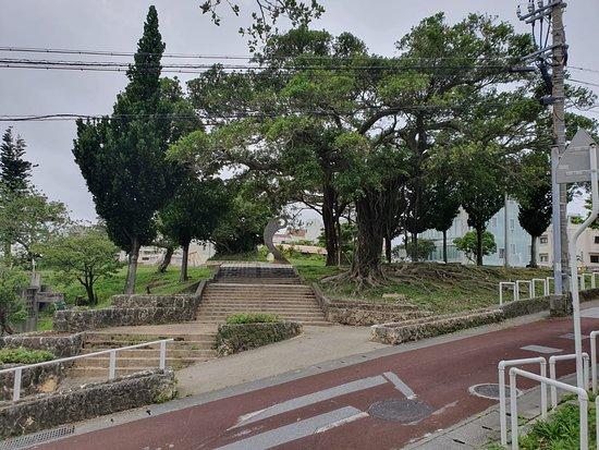Matsuo Park