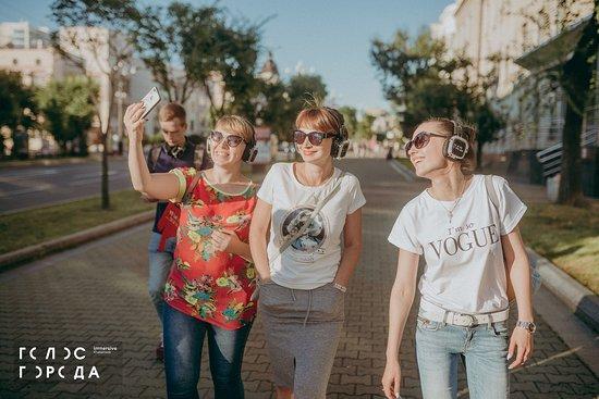 Иммерсивный спектакль-прогулка по Хабаровску в наушниках