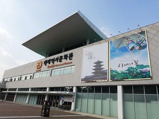 Baekje Historical Museum