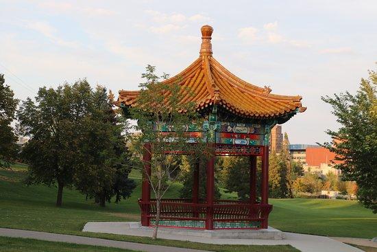 Victoria Park Pagoda