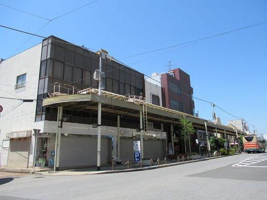Fujimi Street
