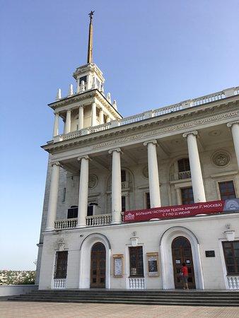 Ushakov Square Photo