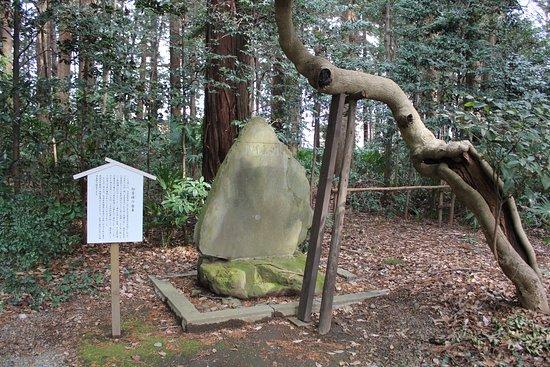 Keikonohi Monument