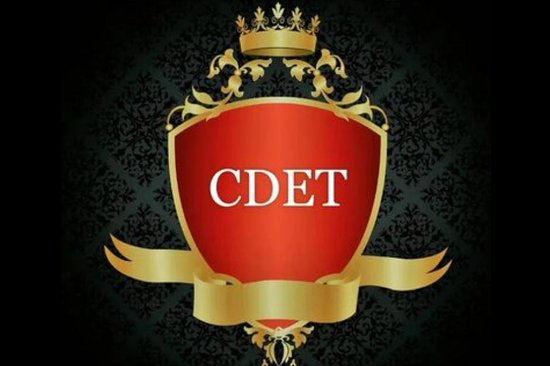 C&D Executive Transporter (CDET)