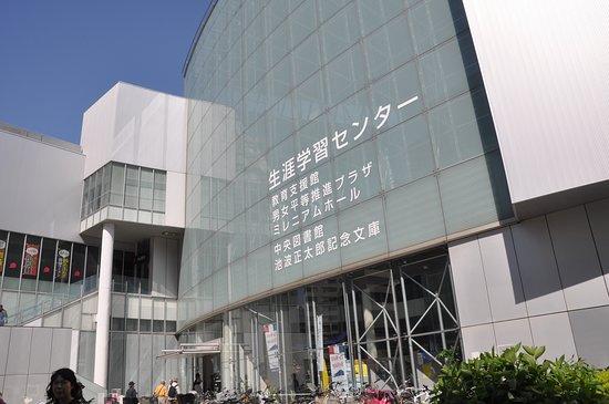 Shotaro Ikenami Memorial