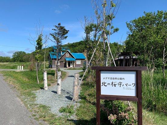 Kita no Sakuramori Park