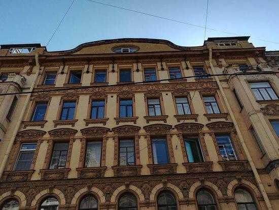 P.K. Palkina Profitable House