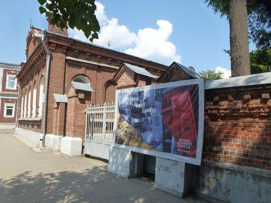 Вид вдоль улицы Советской