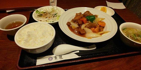 Seiren Higashitotsuka照片