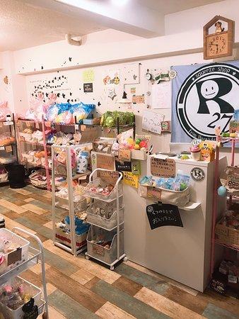 R27 Squeeze Shop
