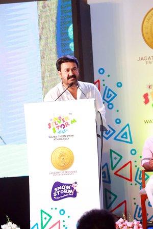 Mohanlal @ Jagathi Sreekumar Returns Ad Release Of Silver Storm Water Theme Park