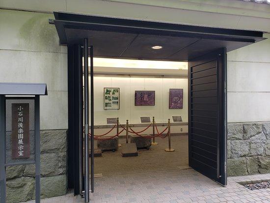 Koishikawa Korakuen Exhibition Room