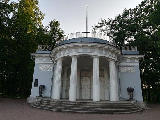 Pavilion under the Flag