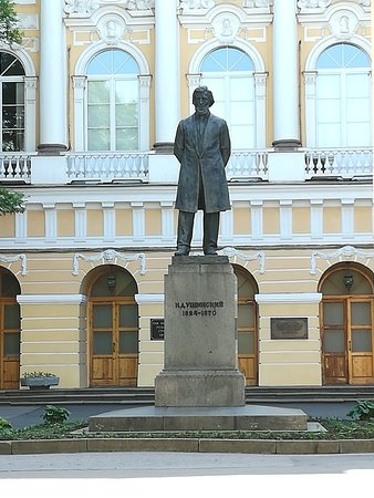 Monument to K.D. Ushinskiy