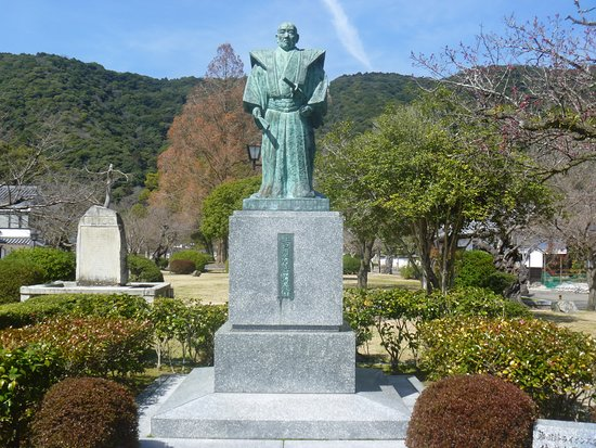 Statue of Kikkawa Hiroyoshi