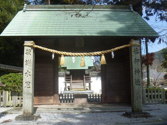 Nishikigawamizu Shrine
