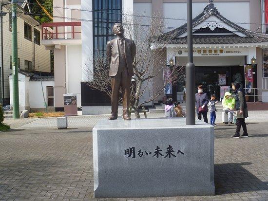 Fujioka Ichisuke Doctoral Statue