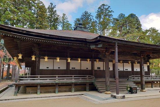Miedo Temple