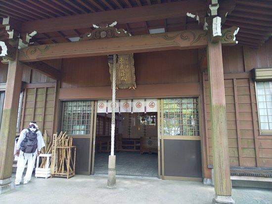 Ishizuchi Shrine Tsuchigoyayohaiden