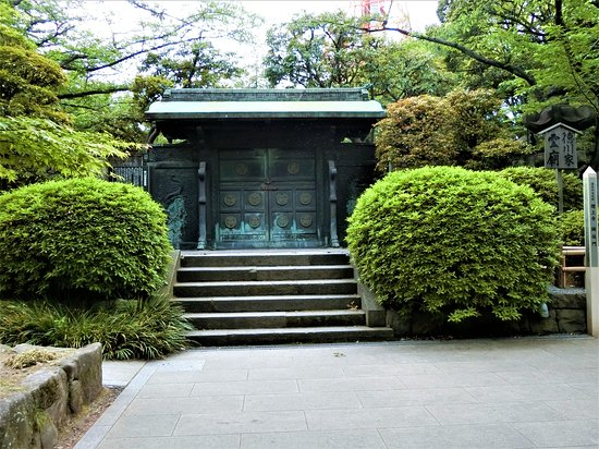 Tokugawa Estate Mausoleum