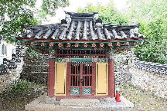 Yongheunggung