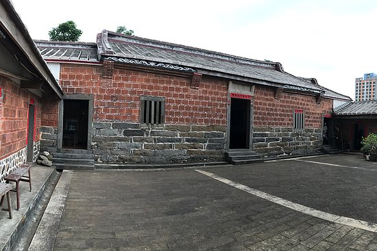 ‪Cheng's Old Residence‬