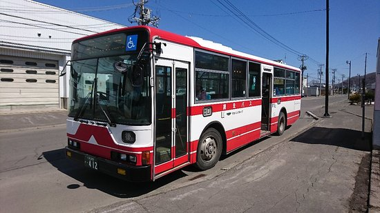 Abashiri Bus