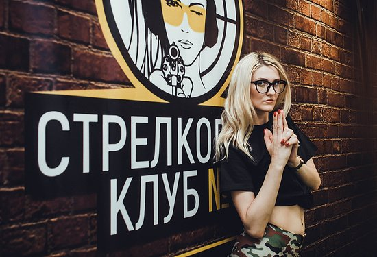Strelkovy Club No.1